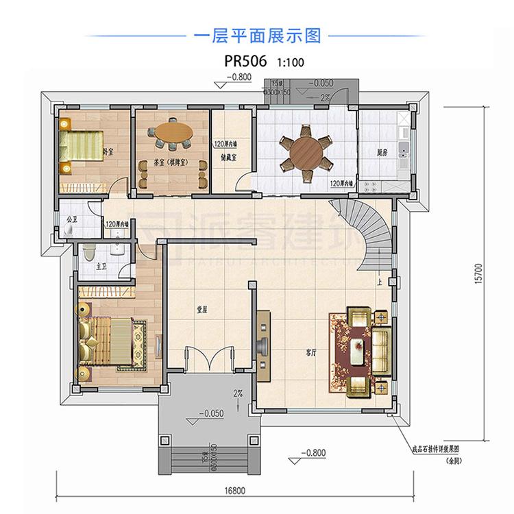 农村别墅图纸设计图三层平面.jpg