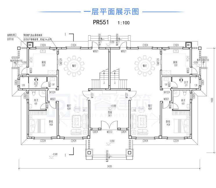 农村自建三层豪华双拼别墅设计图纸,时尚气派的风景线-PR551
