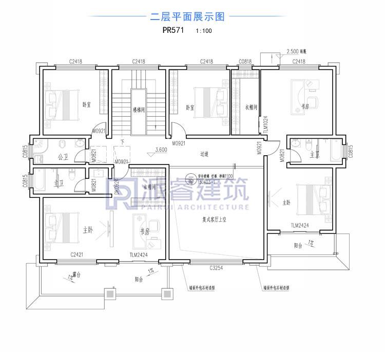 农村二层别墅平面图户型图.jpg