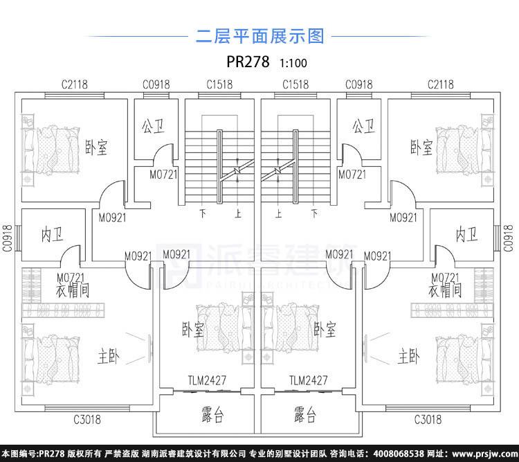 现代农村双拼三层房屋设计图pr278(3.jpg
