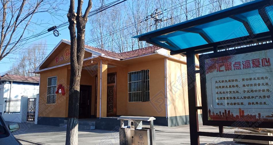 山西长治-9米*6.5米农村一层房屋设计图纸,7万元筑起爱心驿站