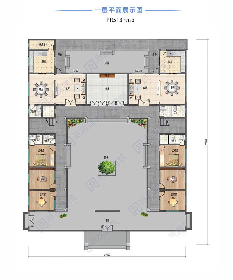 农村四合院设计图2.jpg