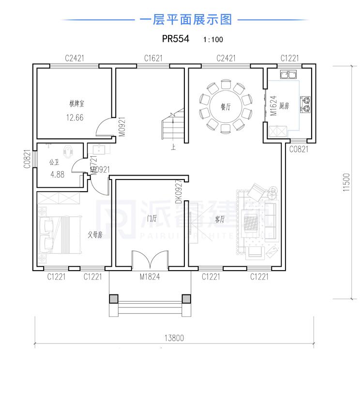 占地140平農村自建別墅平面設計圖一層.jpg