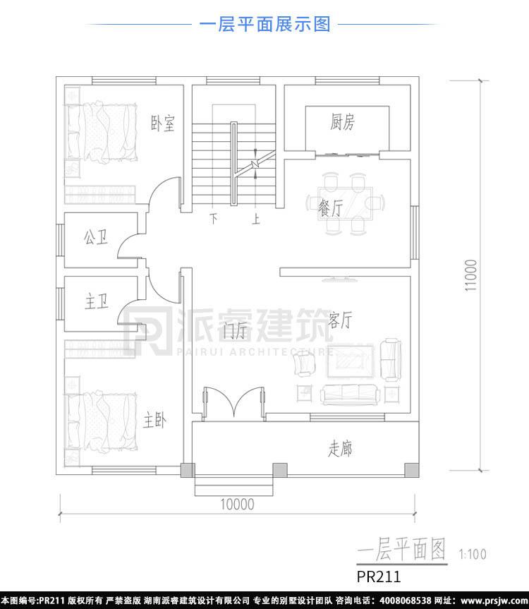 二层小别墅户型图-21101.jpg