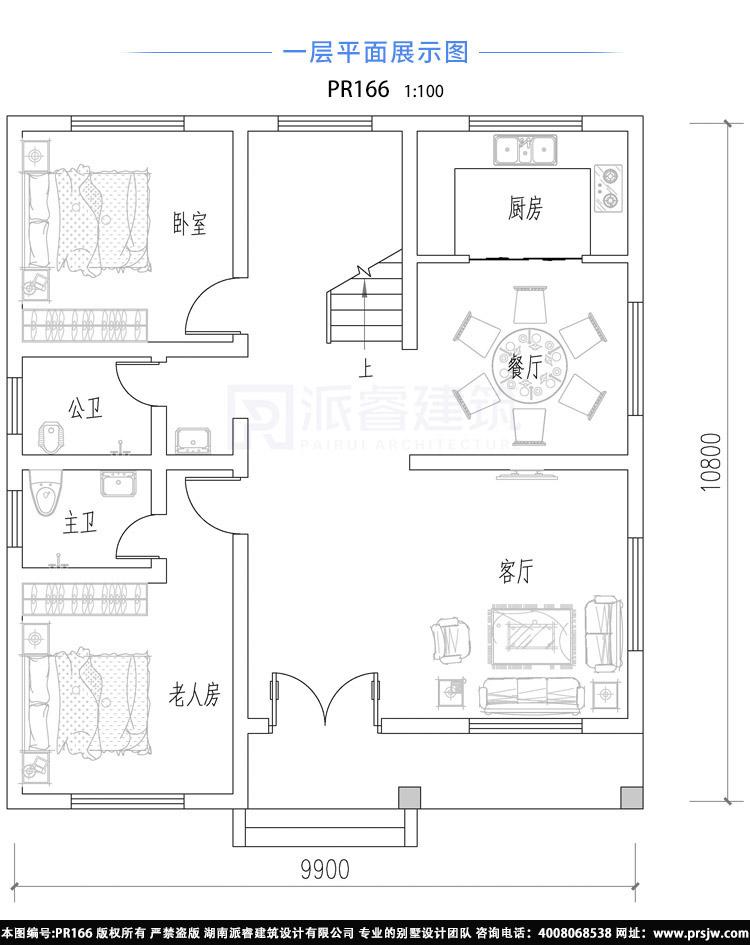 自建乡村三层楼房设计图,人字坡屋顶,莫兰迪色外观,高级又便宜的建房图纸-PR166