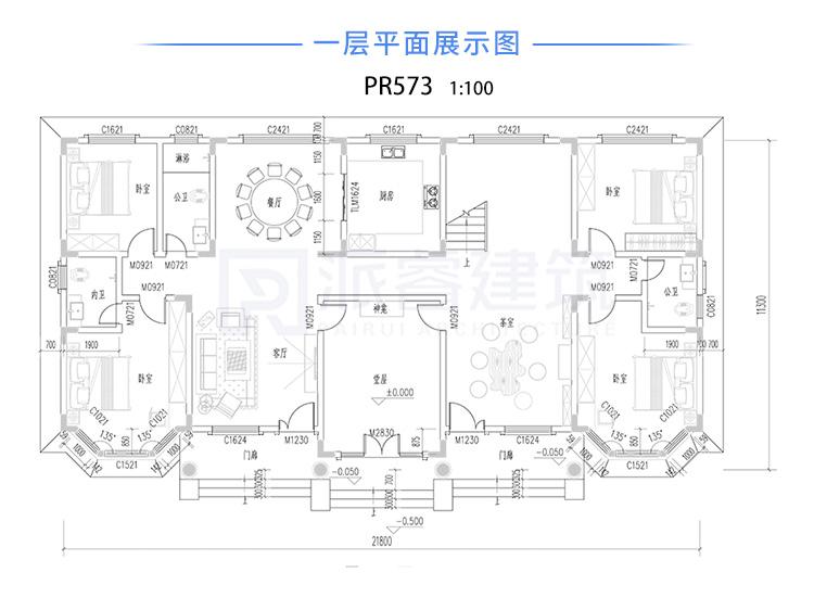 农村自建二层兄弟双拼别墅设计图纸及效果图,共用堂屋户型-派睿建筑PR573