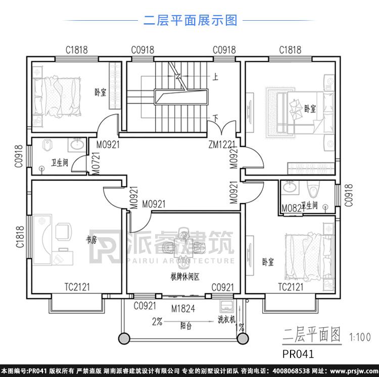 开间13米x进深10米自建三层中式别墅外观效果图带露台,仿古青瓦白墙,古典大气-PR041