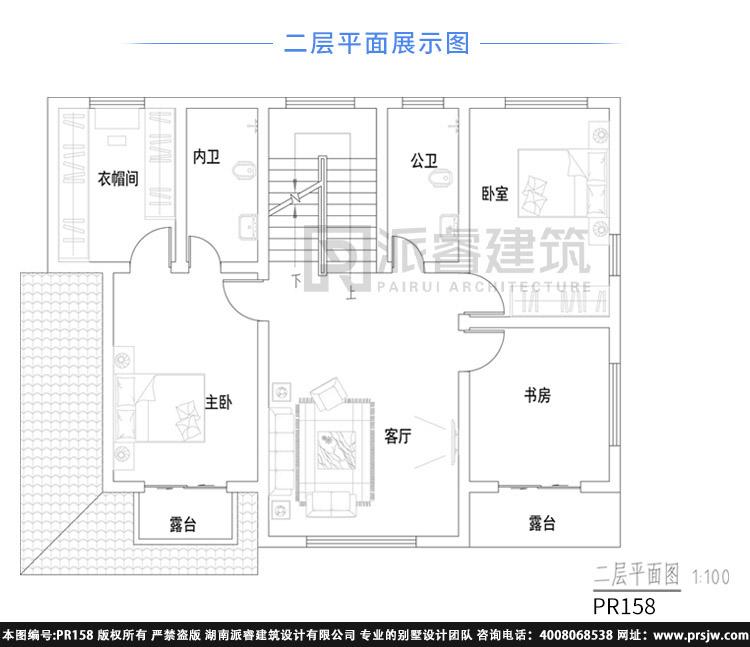 農村自建房平面圖pr158二層.jpg