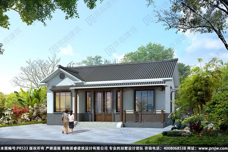 PR533-农村一层中式别墅设计图_占地134平_新农村别墅自建房设计图纸