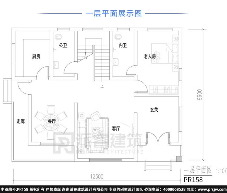 農村自建二層小洋樓設計圖,美式別墅外觀效果圖,時尚美觀-PR158