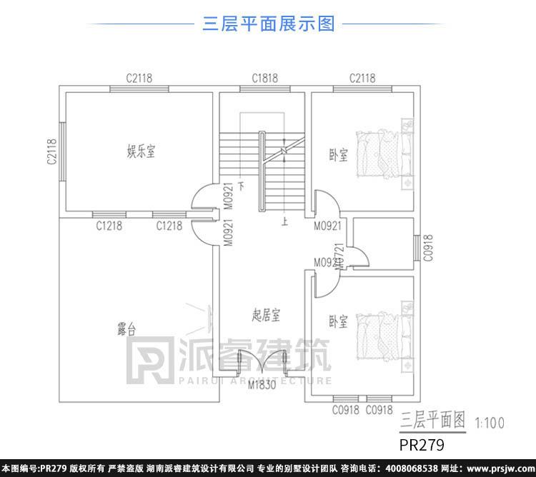 乡村三层占地150平方建房图纸,轻奢复式豪华欧式别墅带旋转楼梯和露台-PR279