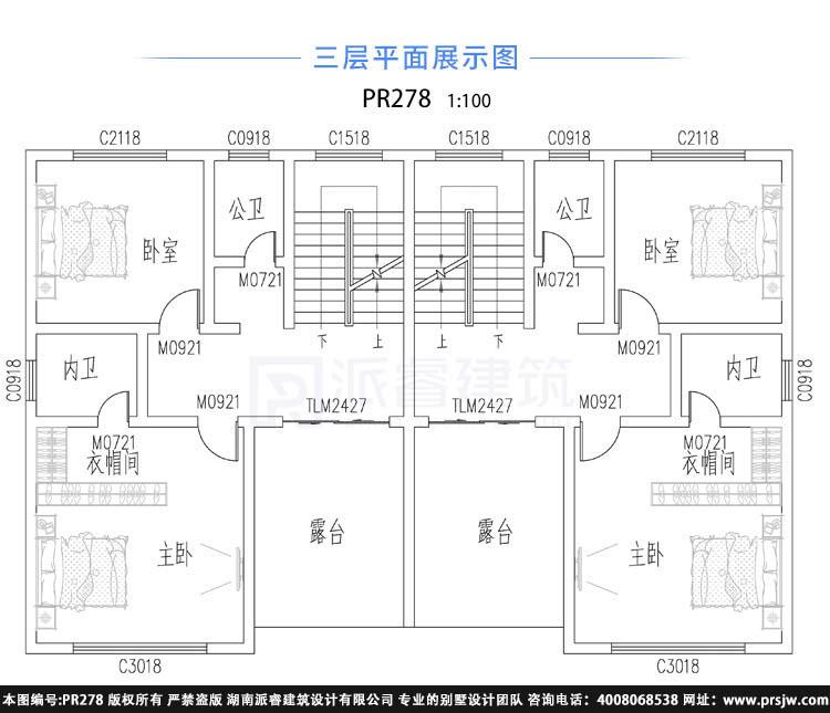 现代农村双拼三层房屋设计图pr278(4.jpg