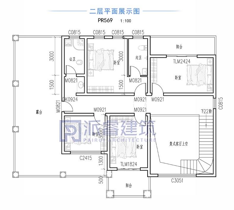 农村二层房屋设计图平面户型.jpg