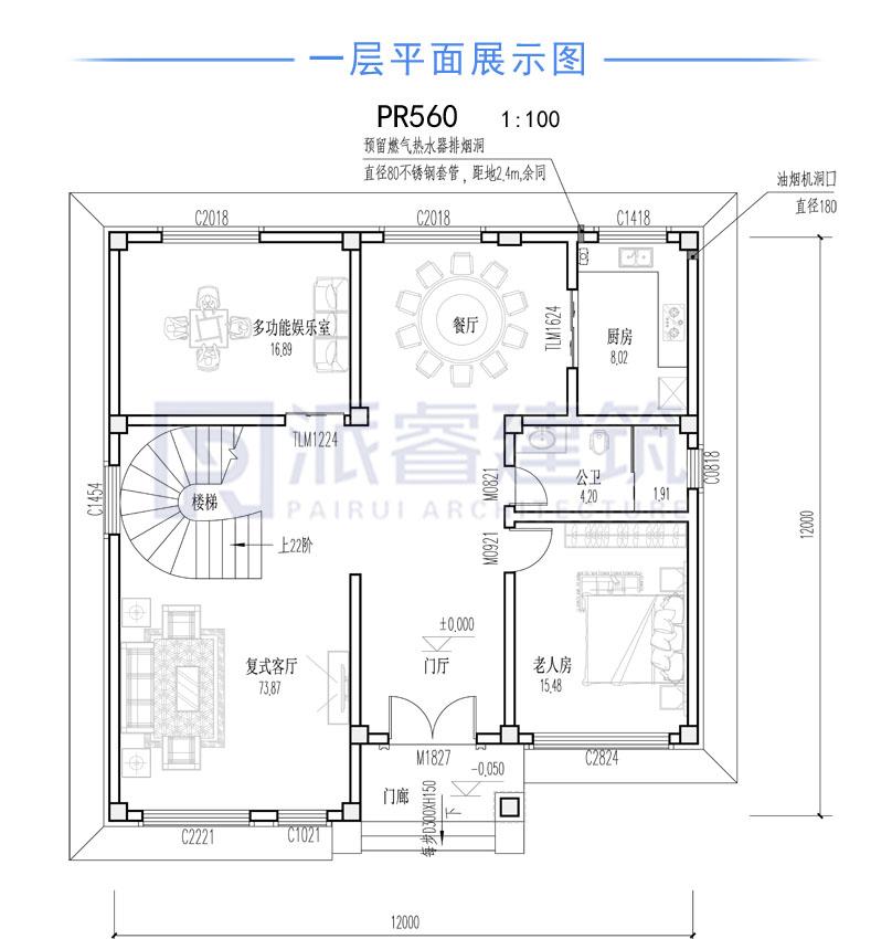 农村自建房设计图一层平面图.jpg