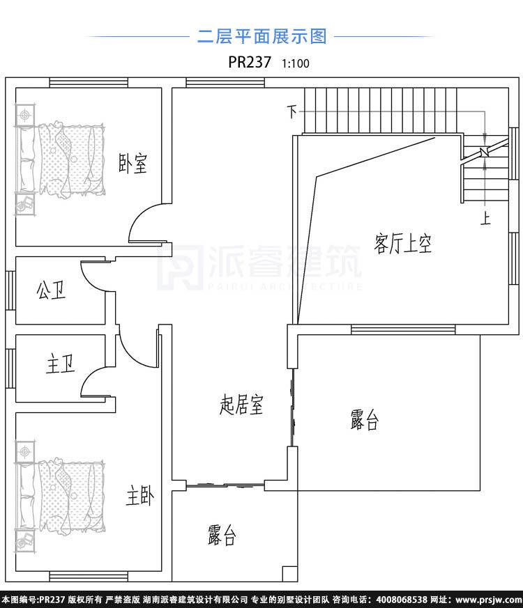 农村自建两层美式田园别墅样式设计图,美观漂亮又经济实用-PR237