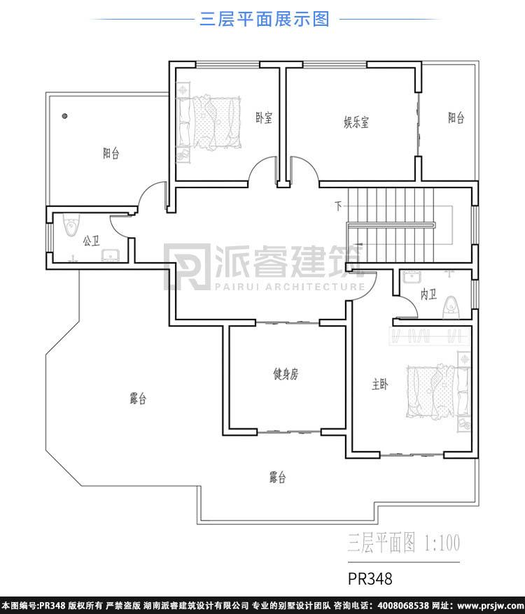 農村自建復式小別墅設計圖帶堂屋,南北東西都通透,旺主人的建房戶型-PR348