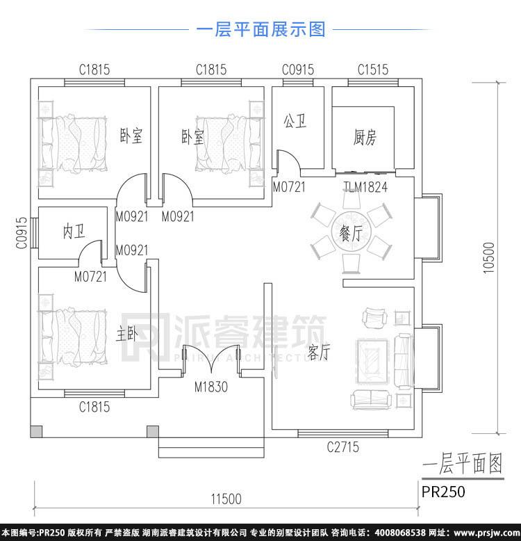 农村三层半四层别墅设计图纸及效果图pr250(2.jpg