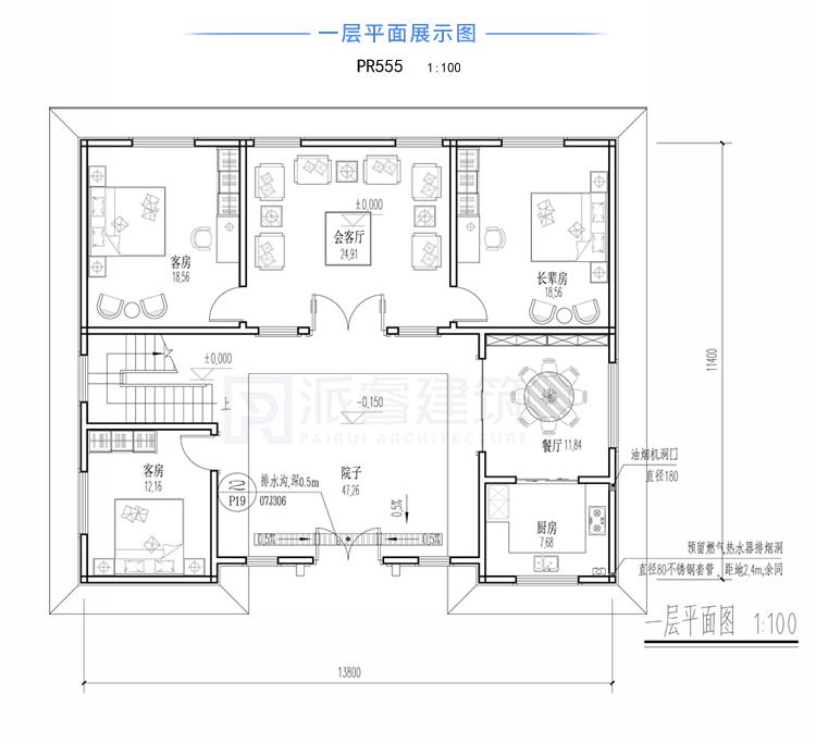二层农村自建中式庭院别墅设计图纸及效果图,典雅贵气-派睿建筑 PR555